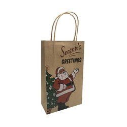 Kraft Bags - Father Christmas - Small - Brown
