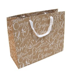 Kraft Bags - Merry Christmas - Small Boutique - Brown