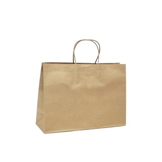 Kraft Bags - Small Boutique - Brown