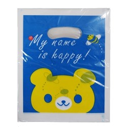 100 x Plastic Party Loot Candy Bags - Blue Bear - Small