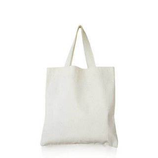 Natural Calico Bags 37cm x 42cm with two short handles