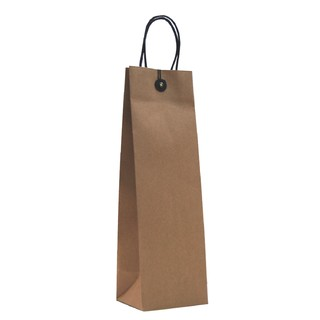 Kraft Bags - Premium Kraft Brown Bags with Cotton String & Button Closure - Bottle Bag